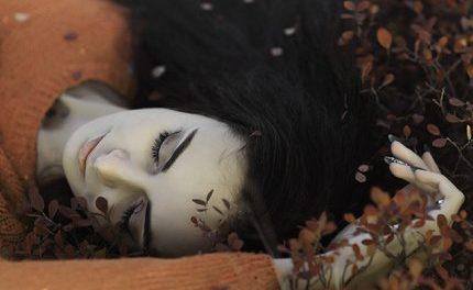 Cannabis & Sleep Disturbances